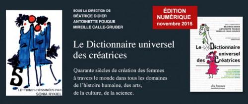 capture d'écran - desfemmes.fr